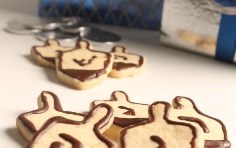 Chanuka Cookies