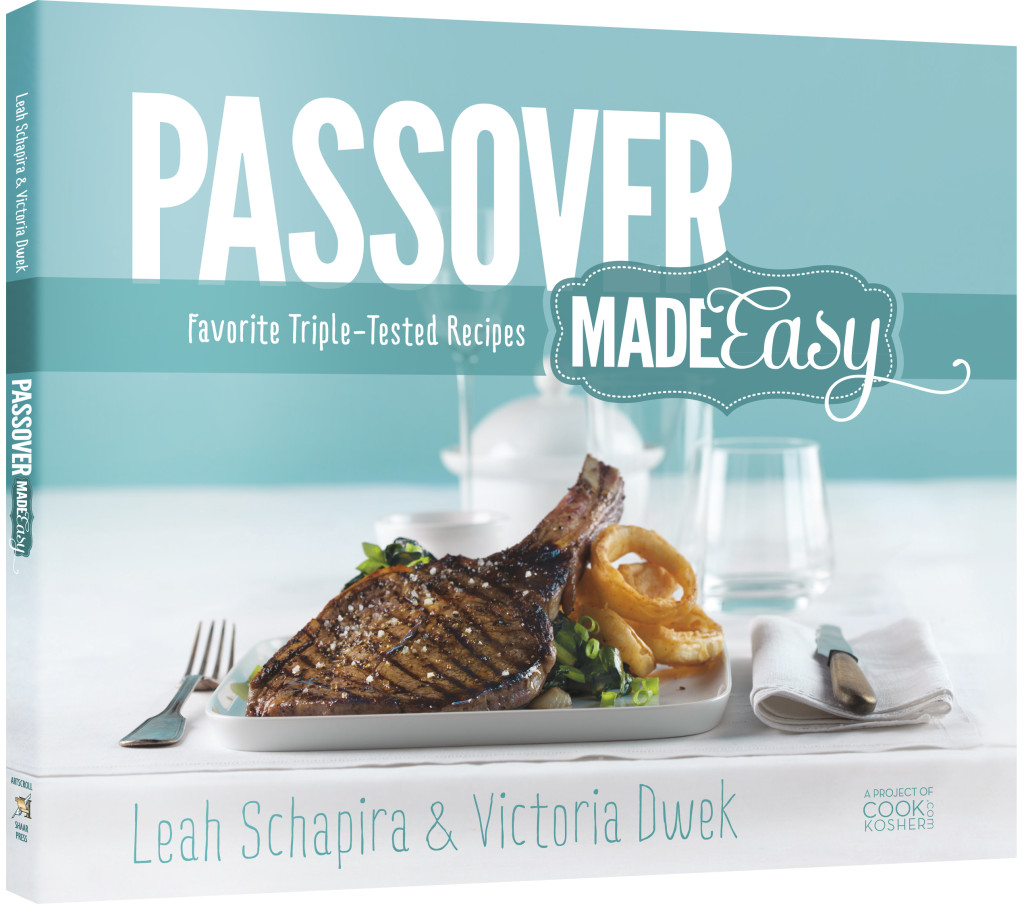 Passover Made Easy_PB_final.indd